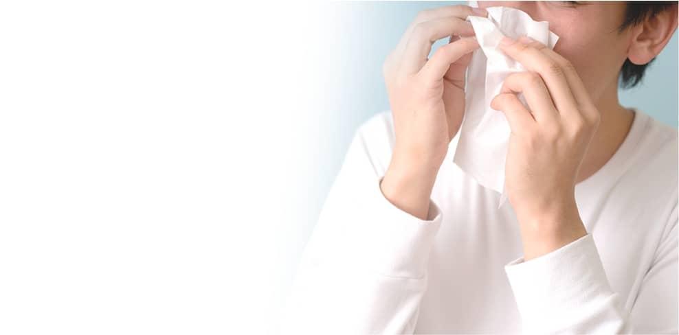 花粉症<span>治療</span>